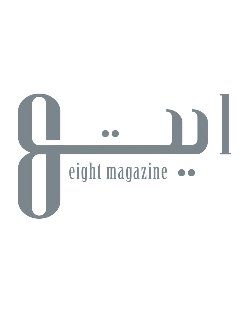 Eight Magazine